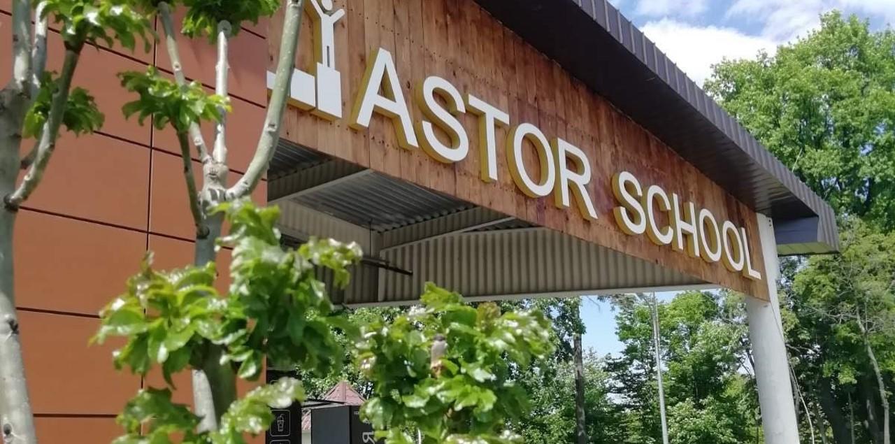 Astor School Межигір'я